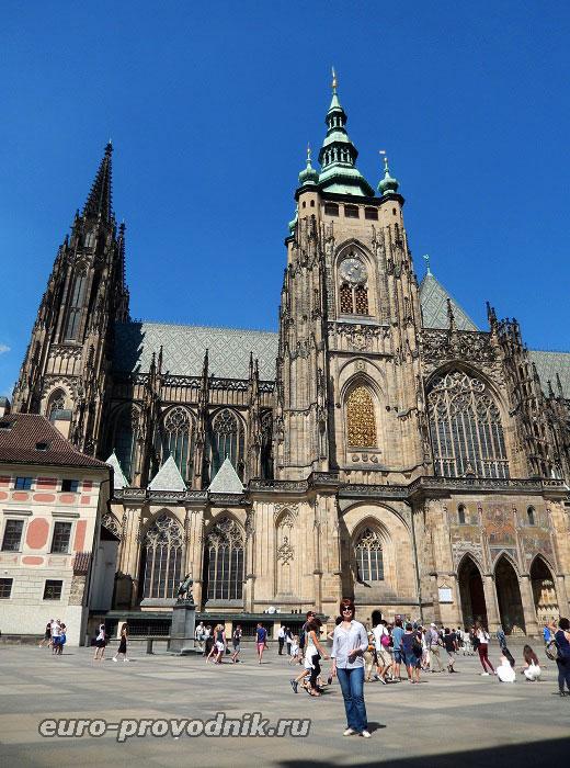 Большой двор Пражского Града