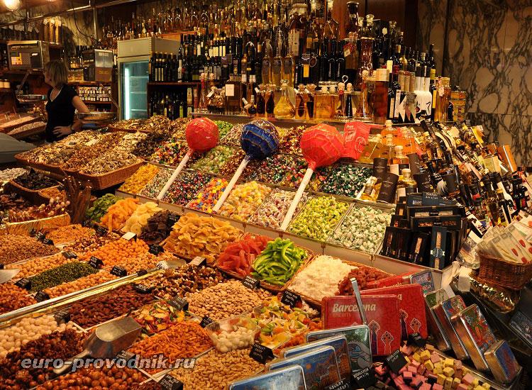 Центральный рынок Барселоны