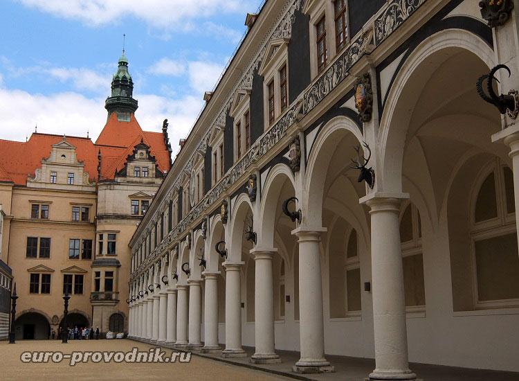 Штальхоф в Дрездене