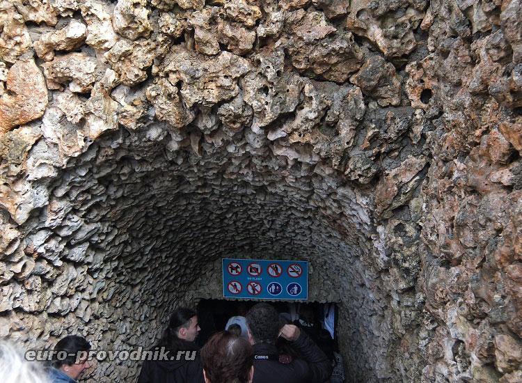 Вход в Пещеру Дракона