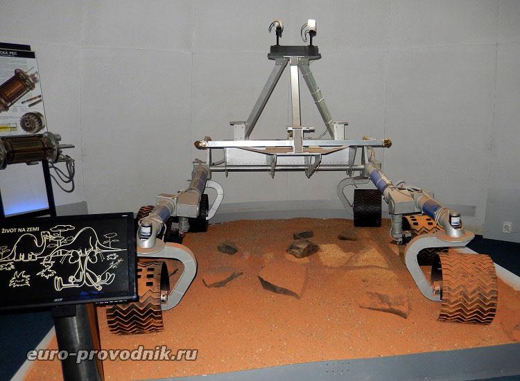 Марсоход в музее космоса