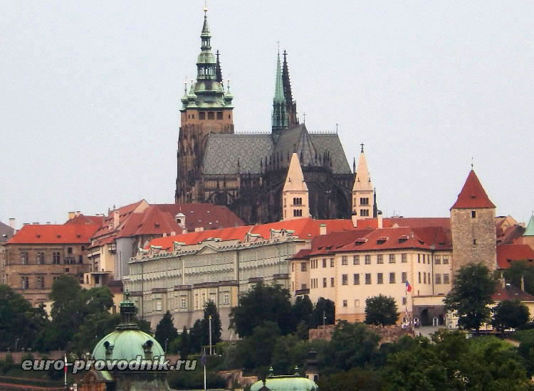 Восточная часть Пражского Града