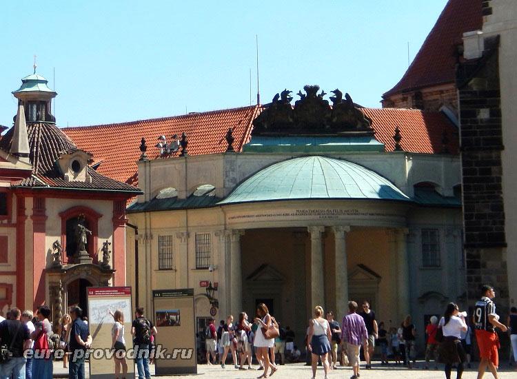 Площадь Святого Иржи
