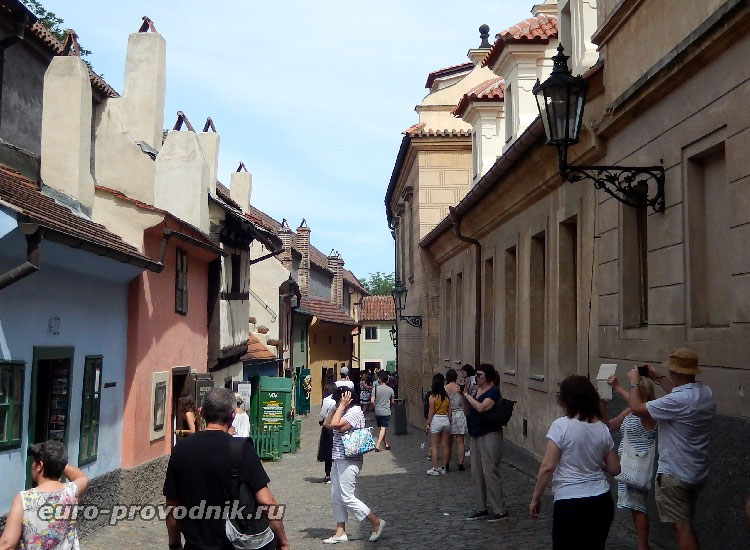 Злата улочка в Пражском Граде