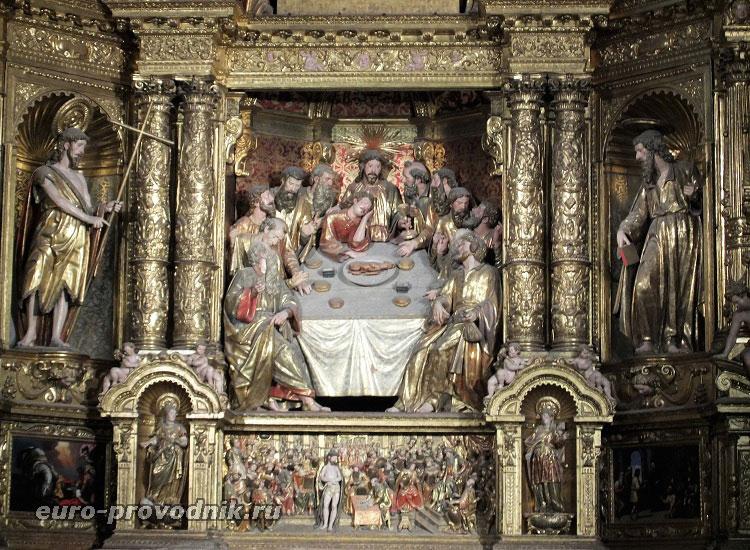 Алтарь в соборе Пальма де Майорка