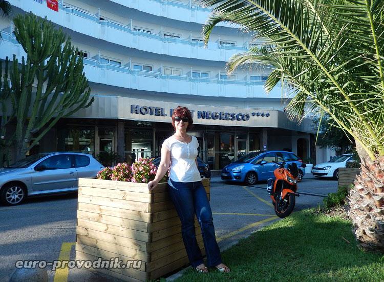 Отдых в отеле Best Negresco