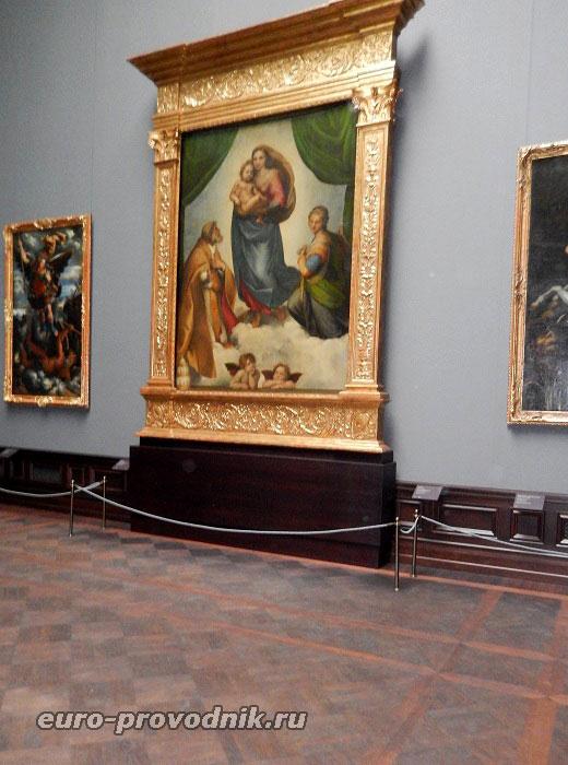 Размещение полотна в Дрезденской галереее
