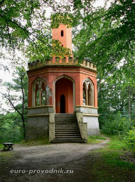 Смотровая башня Карла IV