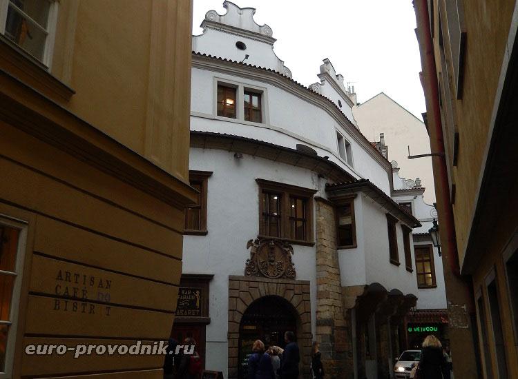 Апартаменты Старого Места