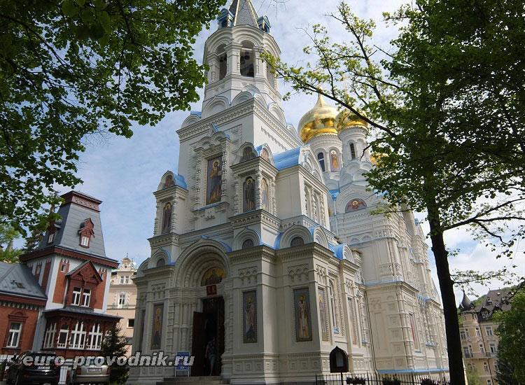 Православный собор в Карловых Варах