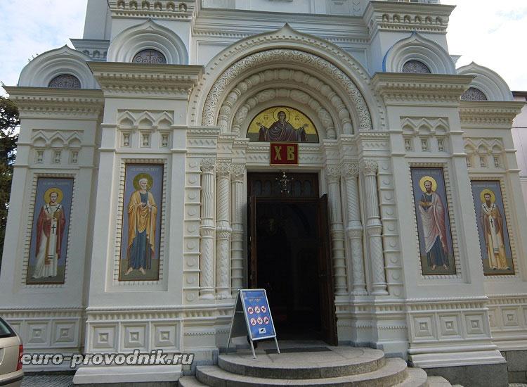 Портал православного собора