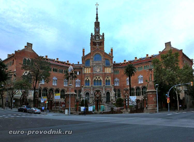 Госпиталь Сан Пау