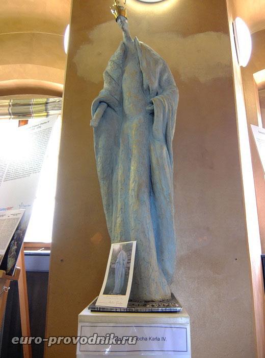 Современная скульптура Карла IV