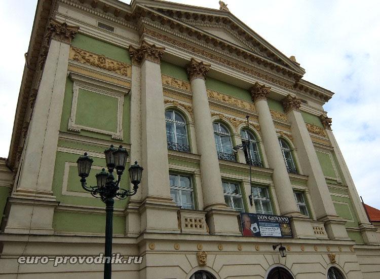 Сословный театр в Праге