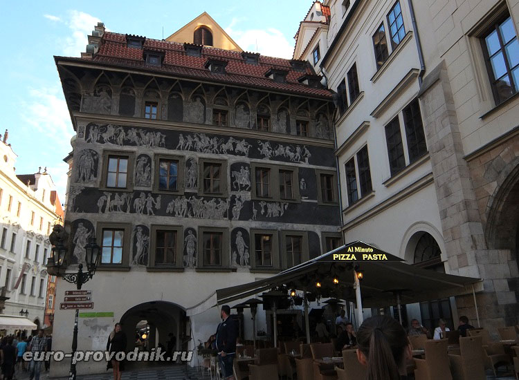 У Минуты - национальный памятник в Праге