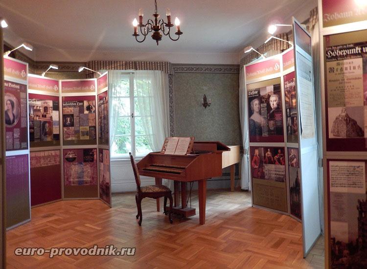 Зал в музее Моцарта