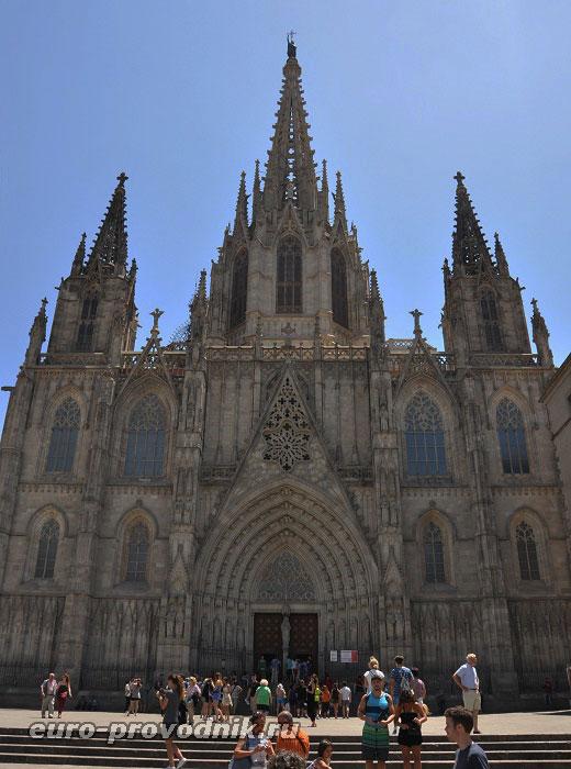 Ла Сеу в Барселоне