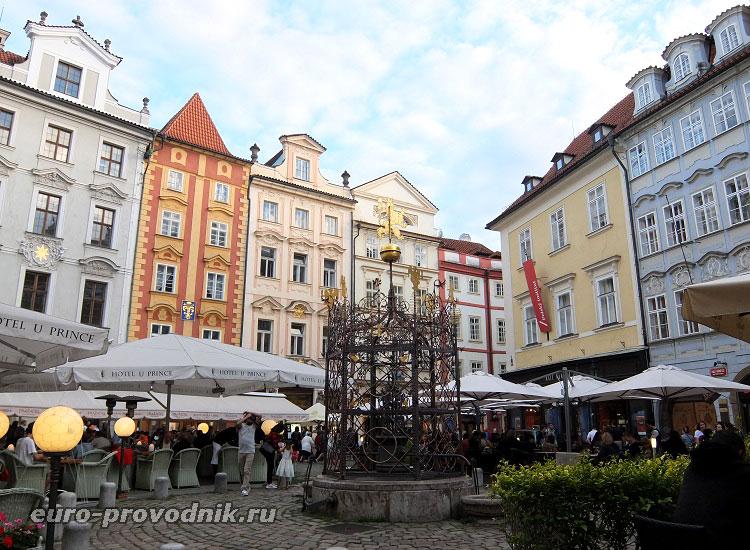 Малая площадь в Старом городе