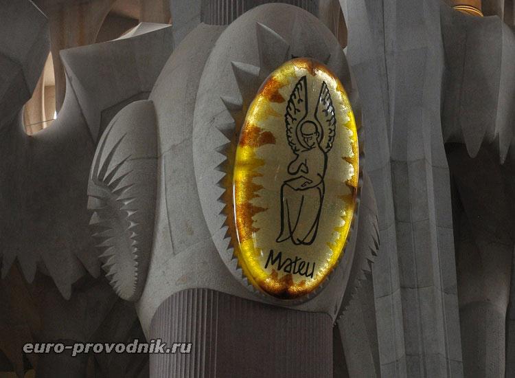 Медальон на колонне