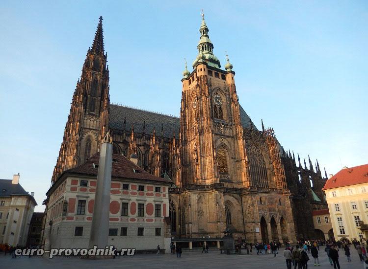 Святой Вит в Праге