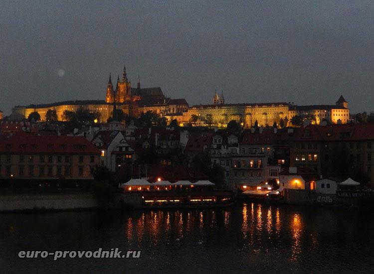 Пражский Град в вечернем освещении