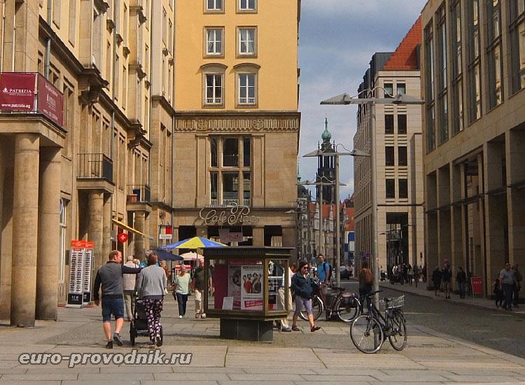 Кафе Прага в Дрездене