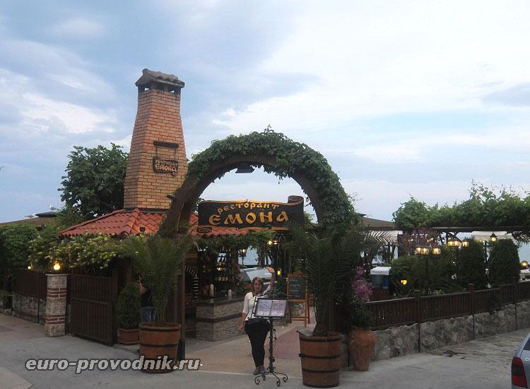 Ресторан в Несебре