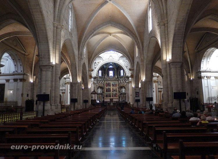 Валенсийский кафедральный собор