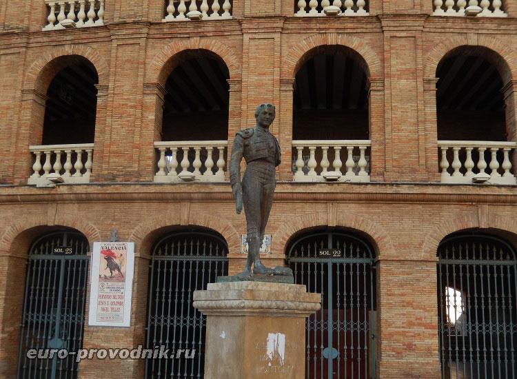 Памятник матадору возле арены в Валенсии