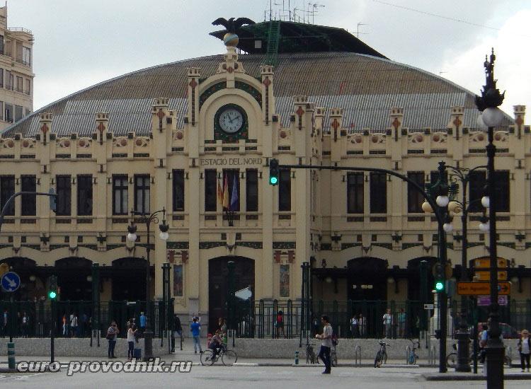 Фасад вокзала Nord
