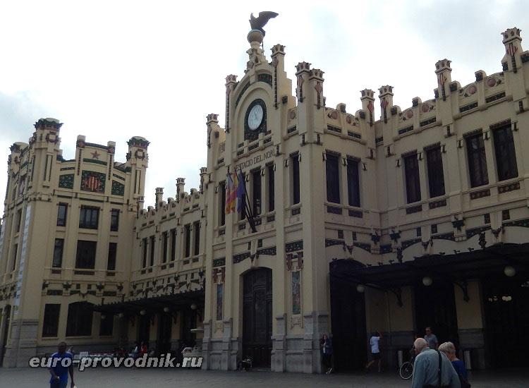 Жд вокзал Валенсии