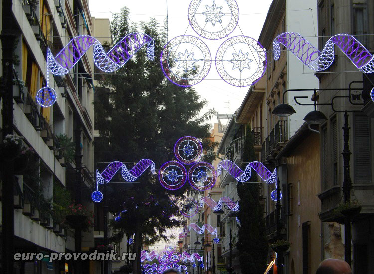 Праздничная улица Св. Франциска