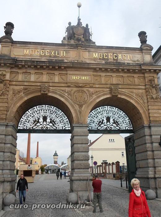 Триумфальная арка завода Pilsner Urquell