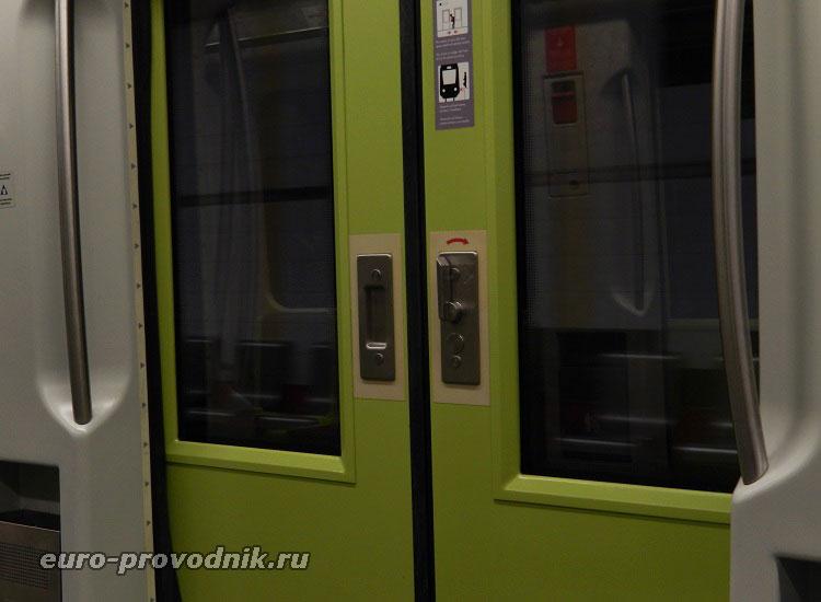 Как открыть двери вагона