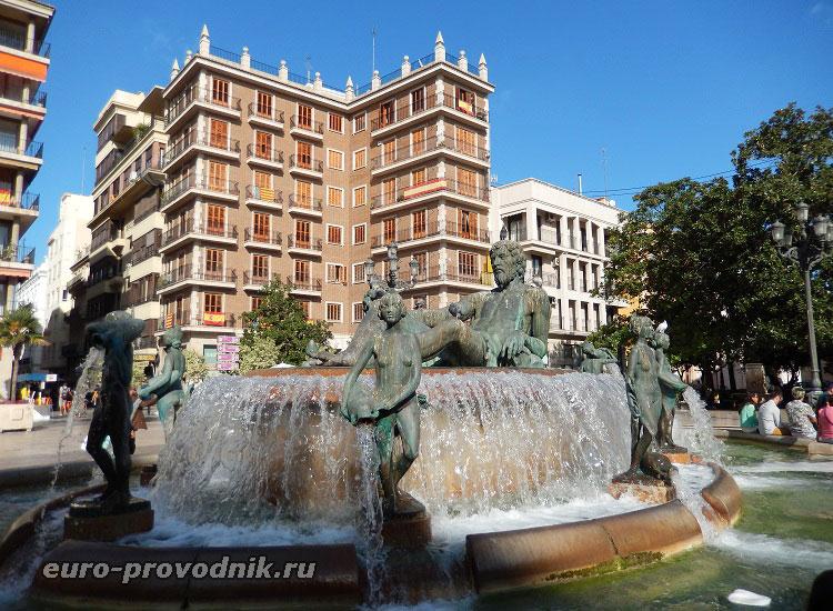 Фонтан Турия в Валенсии
