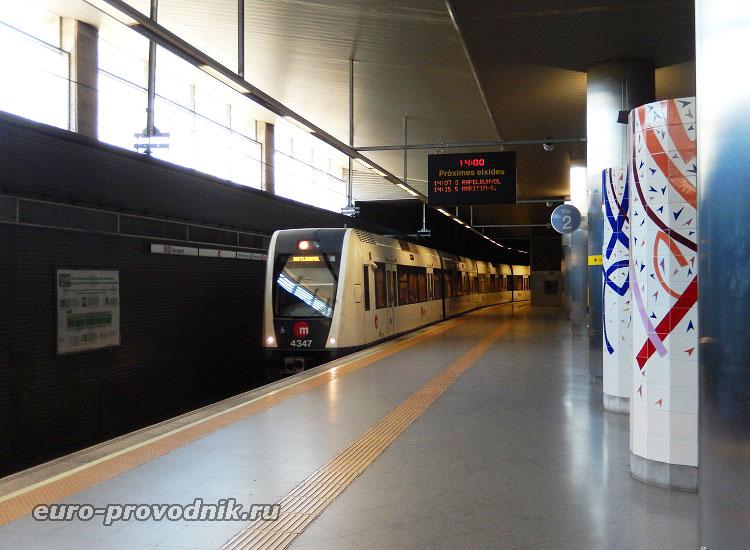 На платформе метро