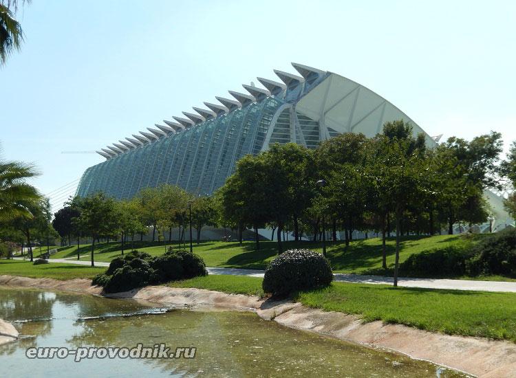 Музей науки принца Фелипе