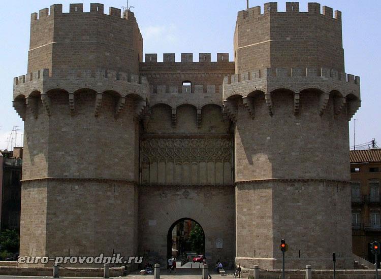 Ворота Серранос в Валенсии