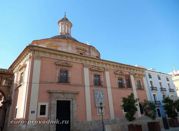 Валенсийский собор Святой Девы