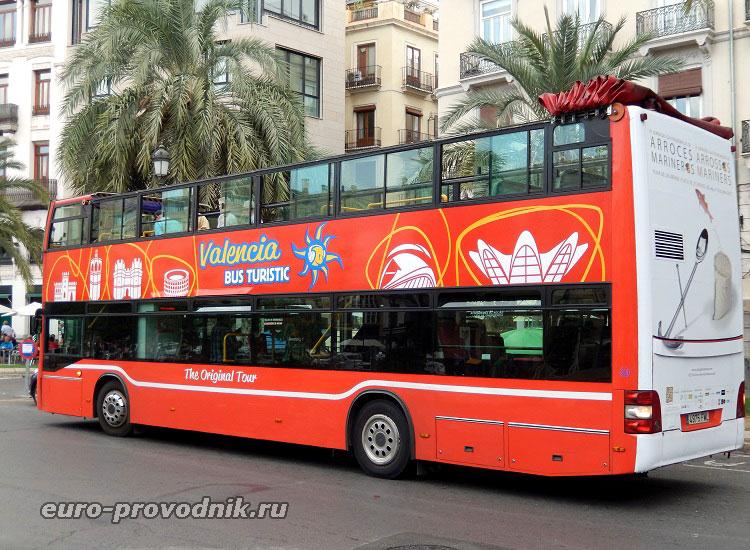 Туристические автобусы Валенсии