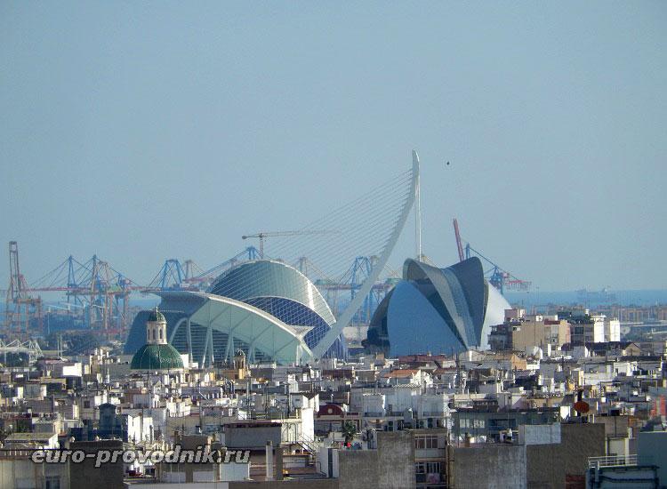 Вид на Город искусств и наук