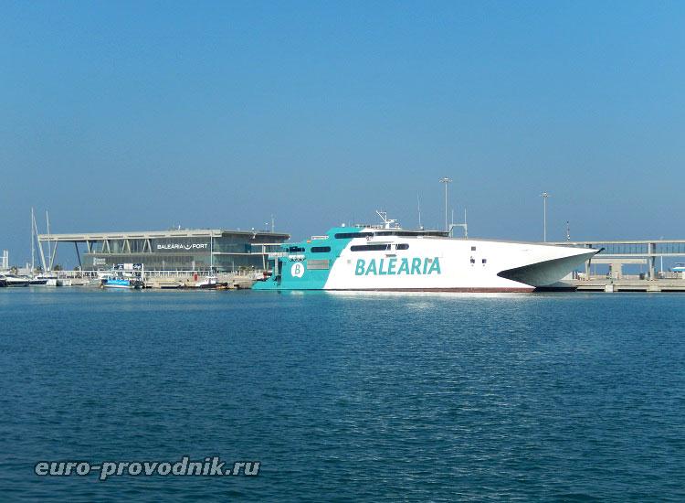 Порт Balearia