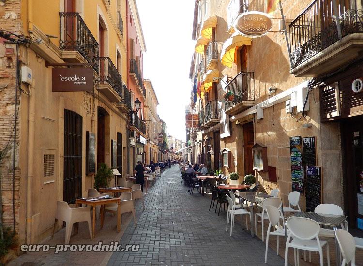 Улица кафе и ресторанов