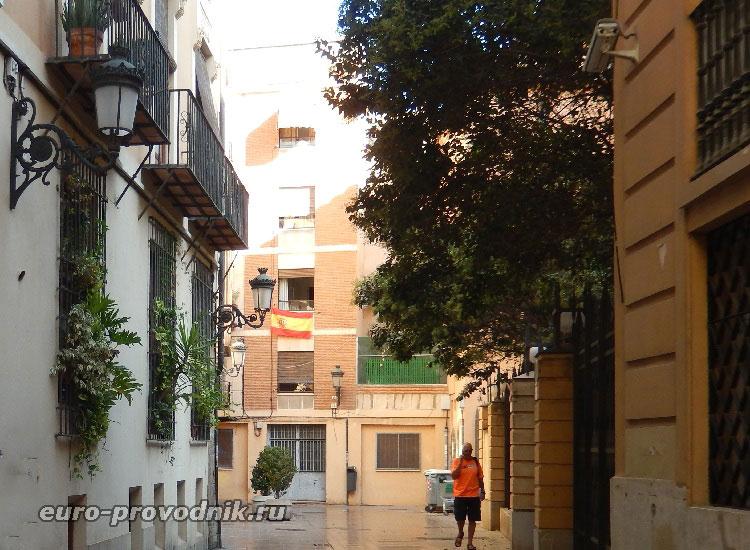 Улицы исторического центра Валенсии