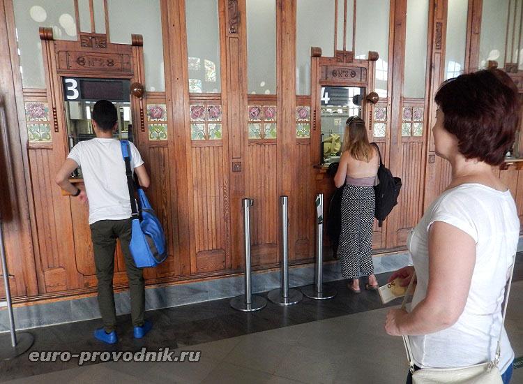 Покупка билетов на вокзале Норд