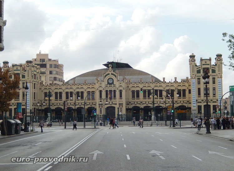 Железнодорожный вокзал Валенсии