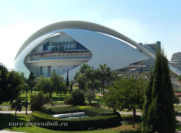 Отдых в Валенсии: достопримечательности