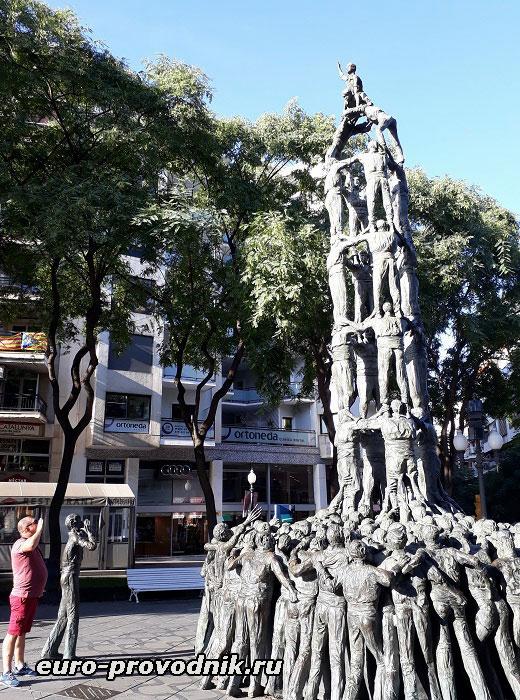 Монумент на Рамбла Нова
