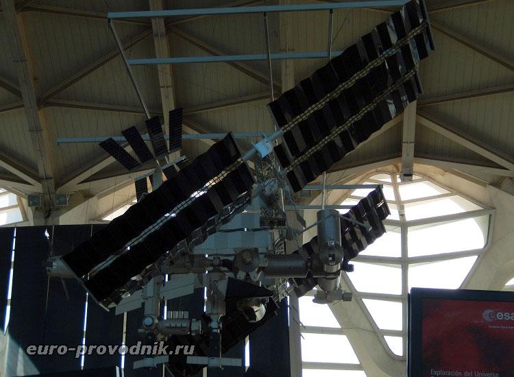 Спутник в музее науки
