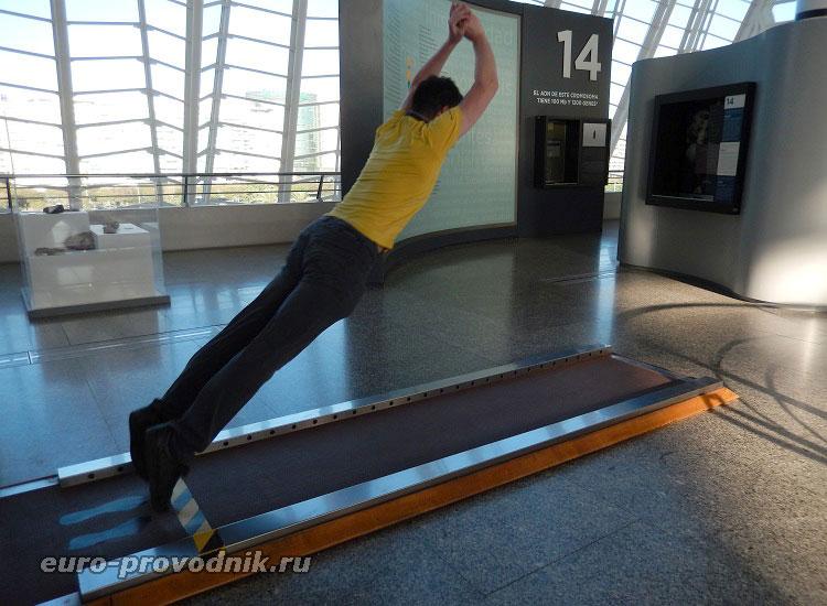 Измерение длины прыжка